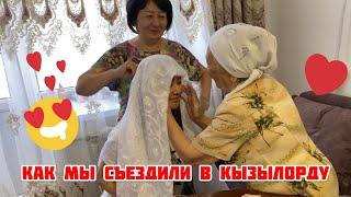 Семья, невеста, жара, комары и Илья Ильин - Трип в Кызылорду