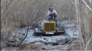 GAZ 63  (power)