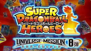 Super Dragon Ball Heroes - Universe Mission 8 Opening [SDBH UVM8]