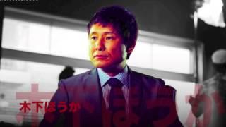 問題小説が大反響でなんと映画化決定!》 監督:榊英雄 主演 勝浦役:遠...