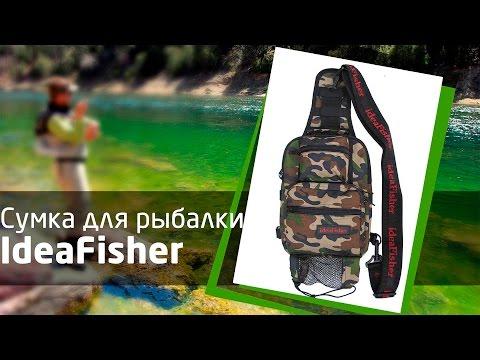 купить Рюкзак Для Рыбалки 24 Л. На Молнии
