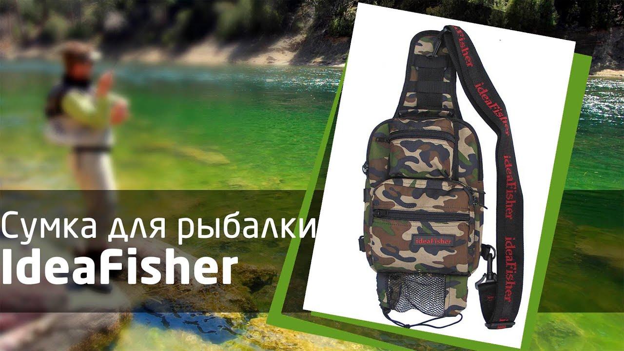 13 янв 2013. Видео обзорный ответ:) рюкзак для охоты рыбалки.
