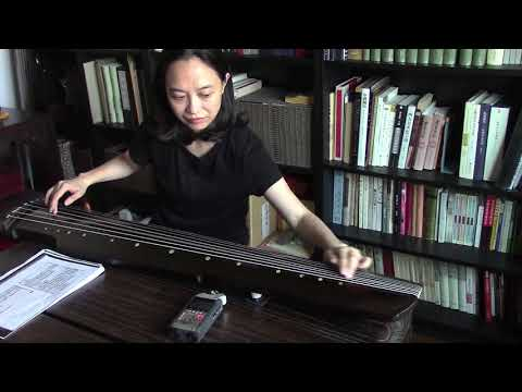 Xing Tan Yin for 1-string qin,  杏坛吟; 一弦琴;演奏者:林晨