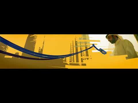 Qatar Post new brand reveal   كشف الستار عن الهوية الجديدة لبريد قطر
