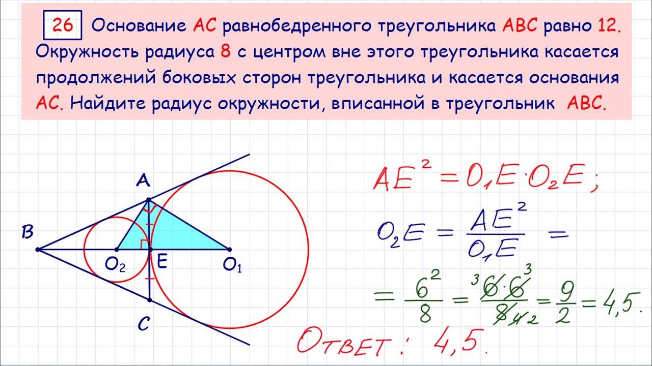 решебник по белорусскому языку 6 класс лаурель