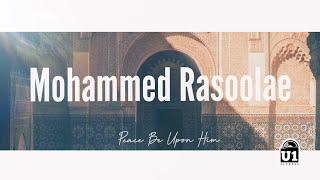 Mohammed Rasoolae - Lyric Video | Yuvan Shankar Raja | Rizwan