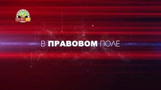 «В правовом поле»: Нарушение Украиной норм международного гуманитарного права