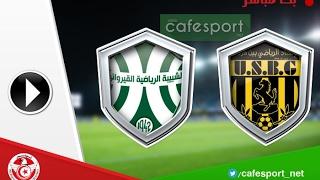 Ben Guerdane vs JS Kairouanaise full match