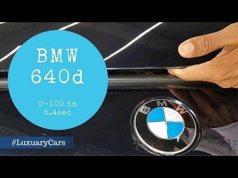 A Rare luxury Diesel Car : BMW 640d  2-Door