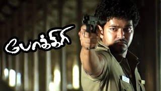 Pokkiri Tamil full Movie Scenes | Vijay Kills Prakashraj | Pokkiri Climax | Pokkiri Vijay Mass Scene