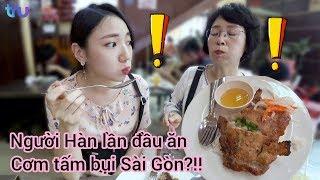 Người Hàn lần đầu ăn Cơm tấm bụi Sài Gòn??! - TRU