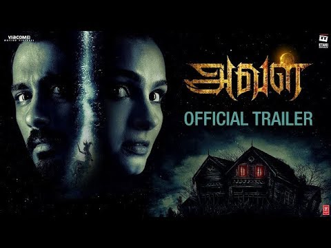 Aval Tamil Movie (2017) Official Trailer |...