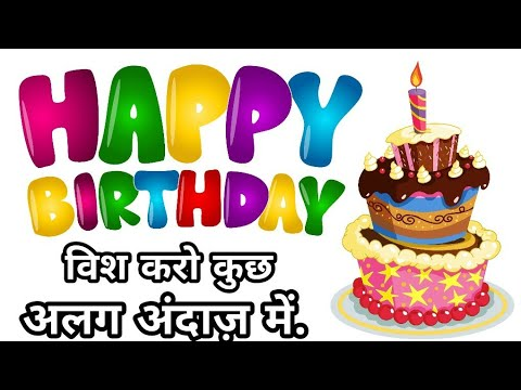 How To Create Name Write Happy Birthday Cakes And Photo Easily And