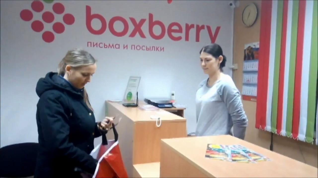 Удобная доставка посылок во все регионы России - Boxberry