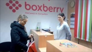 Удобная доставка посылок во все регионы России - Boxberry(, 2017-04-25T12:31:16.000Z)