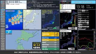 【千葉県北東部】 2018年10月12日 13時15分(最大震度4)