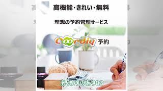まねきケチャ初の配信シングル発売、プレオーダーで野音「お見送り会」...