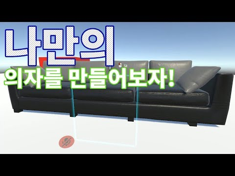 Repeat VRChat World Trigger Tutorials 11 - Broadcast Types