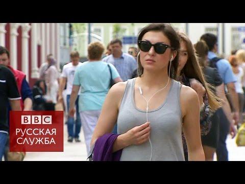 Эмигранты путинской России: лучшие умы или предатели? - BBC Russian
