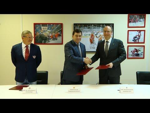 Евгений Куйвашев, Дмитрий Чернышенко и Алексей Бобров подписали важное соглашение