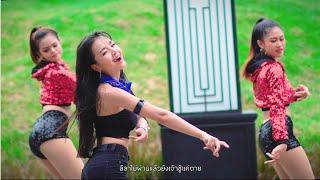 เลิกกับพี่ได้ดีทุกคน - เจนนี่ ได้หมดถ้าสดชื่น【Official MV】
