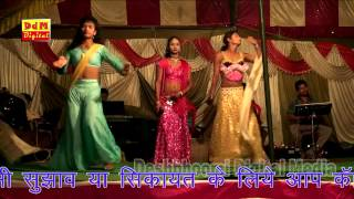 Bhojpuri Best Nach Update    Dehat Digital Zone    Mahatm Panday Nach