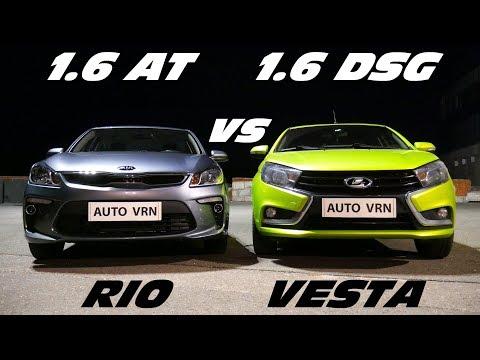 Исход который ШОКИРУЕТ!!! KIA RIO 1.6 AT vs LADA VESTA 1.6 AMT. ГОНКА.