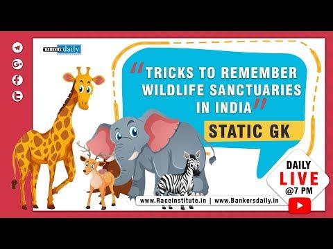 Static GK | Tricks to remember  Wildlife Sanctuaries in India | Feb 26, 2018 | CANARA BANK (TAMIL)
