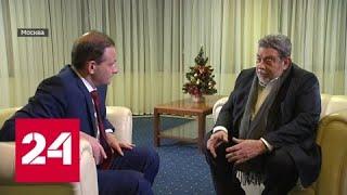 Смотреть видео Премьер Сент-Винсента и Гренадин: Россия - очень могущественный игрок на глобальной арене - Россия… онлайн