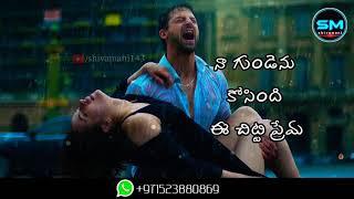New Whatsapp status video in telugu//telugu love failure whatsapp status video//sad song lyrics