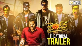 Jai Sena Movie Official Theatrical Trailer | Srikanth, Sunil