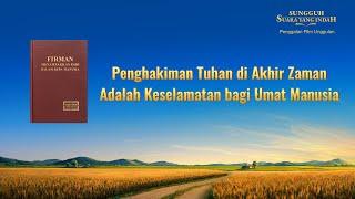 Klip Film(5)Apakah Penghakiman Tuhan di Akhir Zaman Merupakan Hukuman atau Keselamatan?