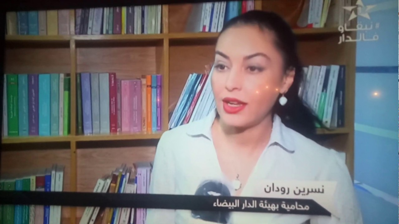 Photo of متابعة ناشري الإشاعة /تنزيل لقانون  النشر في ظروف إستثنائية. – تحميل