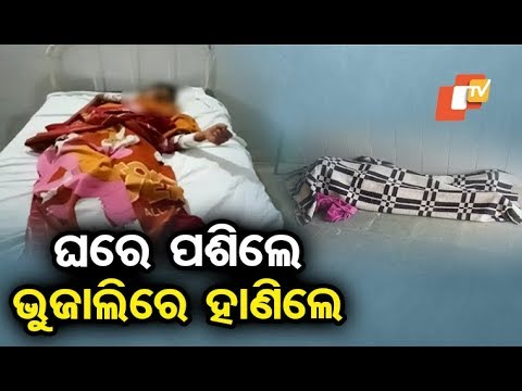 Murderous attack on a family in Bargarh, woman die