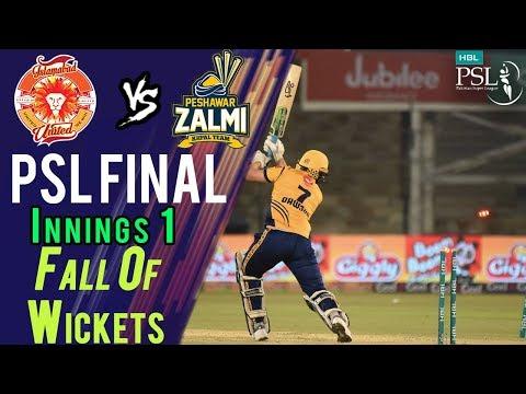 Peshawar Zalmi Fall Of Wickets  Peshawar Zalmi Vs Islamabad United  Final 25 March  HBL PSL 2018