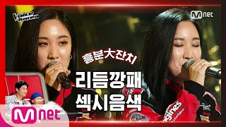 [2회] 유지원 - Make Up | 블라인드 오디션 …