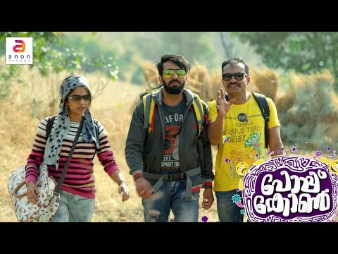 Malayalam Full Movies 2017 | Popcorn Malayalam Movie | Malayalam Comedy Movie