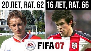 FIFA 2007 ЗВЕЗДЫ ФУТБОЛА КОТОРЫХ НАШЛА ИГРА
