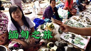 去缅甸旅游,花了10000买了一块翡翠赌石,一刀下去缅甸朋友说涨了