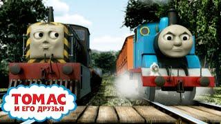 Волшебные звуки Ещё больше эпизодов Томас и друзья Детские мультики
