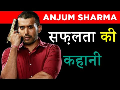 Anjum Sharma (Mirzapur 2) Luxury Lifestyle, Biography, Unknown Facts, Family, Age & More