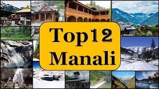 Manali Tourism | Famous 12 Places to Visit in Manali Tour
