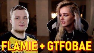 GTFOBAE и FLAMIE играют в CS:GO