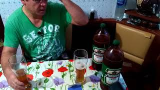 Дегустация пива на хлебных дрожжах через месяц