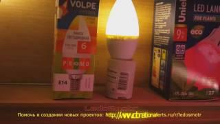 видео Светодиодные лампы Uniel