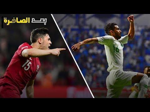 قراءات قبل لقاء السعودية وقطر بكأس آسيا  - نشر قبل 2 ساعة