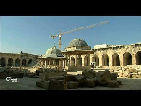 ترميم الجامع الأموي لطمس تدمير النظام للمدينة