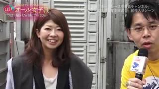 ボートレース平和島 http://www.heiwajima.gr.jp/ 第56回サンケイスポー...