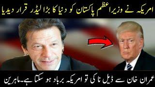 American Sentors Talking About Imran Khan Leadership
