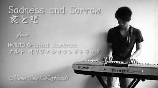 (Minus One - Keyboard) Sadness and Sorrow from Naruto Original Soundtrack